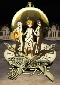 انمي Yakusoku no Neverland