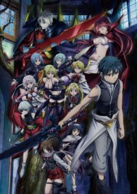 فيلم Trinity Seven Movie 2: Tenkuu Toshokan to Shinku no Maou