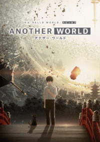 انمي Another World مترجم