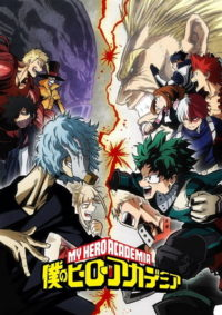 Boku no Hero Academia 3rd Season مترجم