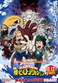 Boku no Hero Academia 4th Season مترجم