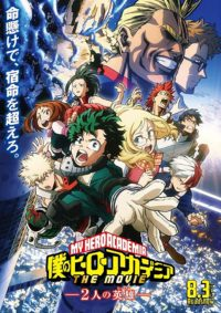 فيلم BOKU NO HERO ACADEMIA THE MOVIE: FUTARI NO HERO