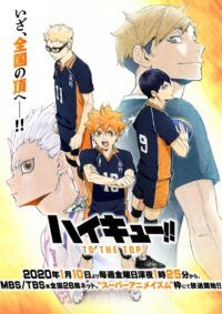 انمي Haikyuu!! To the Top