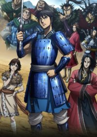 انمي Kingdom 3rd Season
