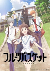انمي Fruits Basket (2019)